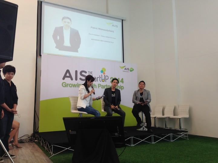 AIS startup