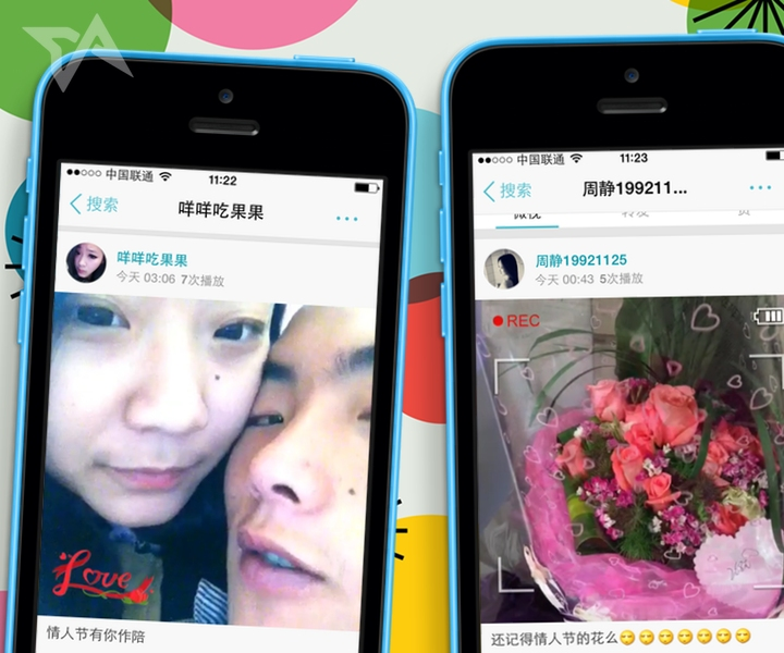 Boosted by WeChat sharing, Tencent's video app hit 160 million views on Valentine's Day