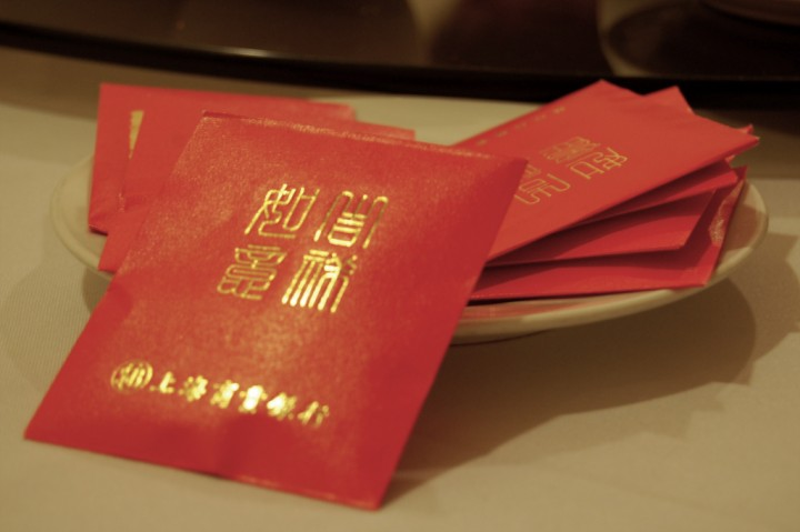 China WeChat Red Envelope