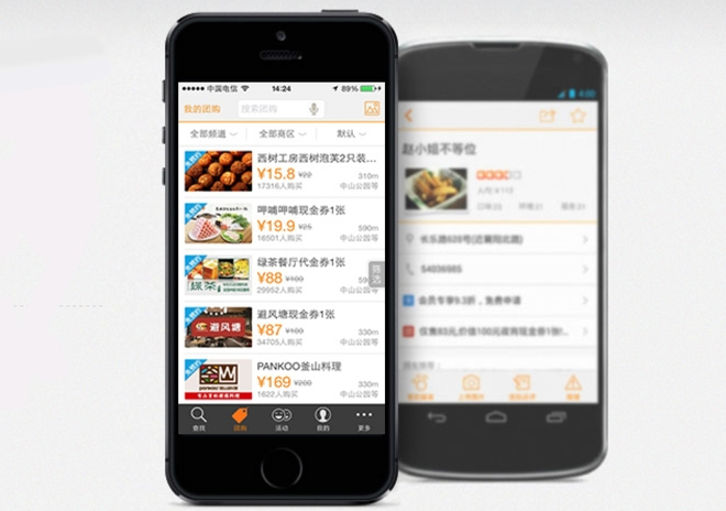 Dianping and WeChat