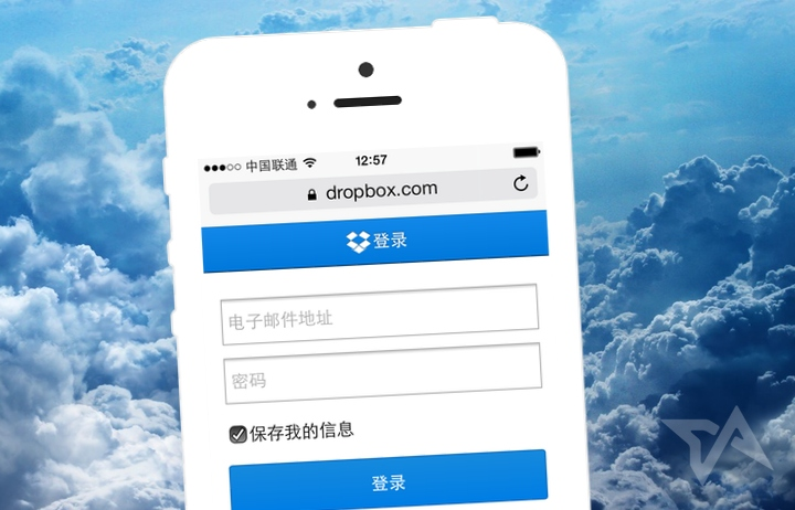 Dropbox is now unblocked in China