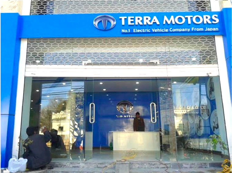 Japan Terra Motors e-bikes