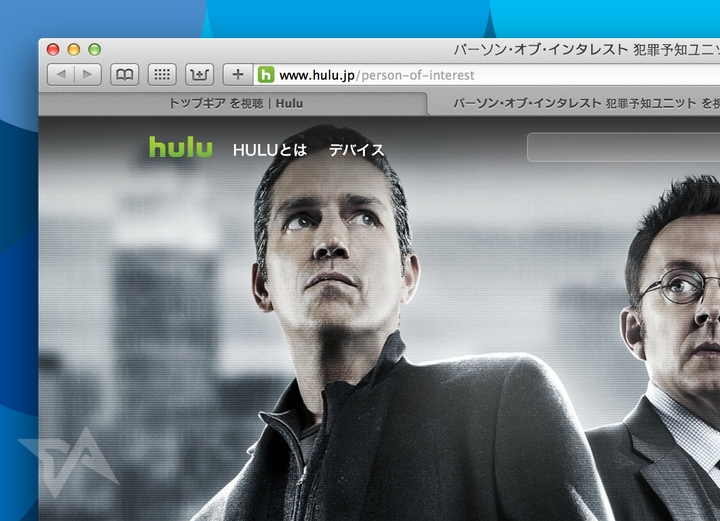 Hulu ends global ambitions, sells off Japan video site