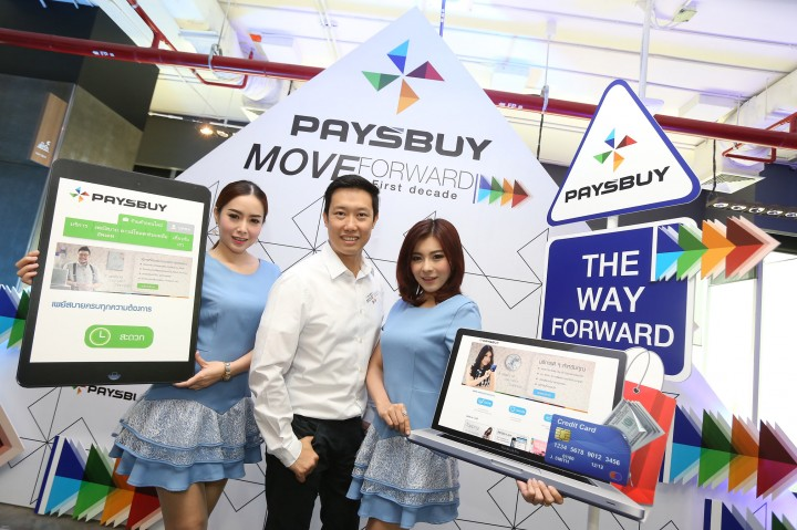 Paysbuy payment service dtac