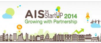 AIS startup 2014