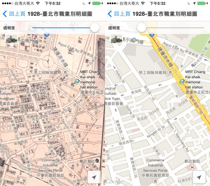 Taipei Map