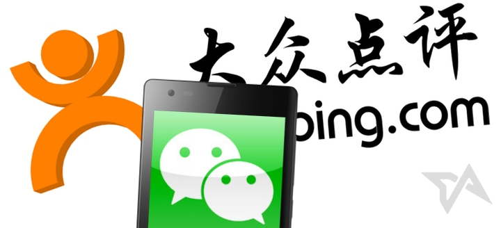 Tencent takes 20% stake in China's Yelp, will add listings and restaurant reservations to WeChat