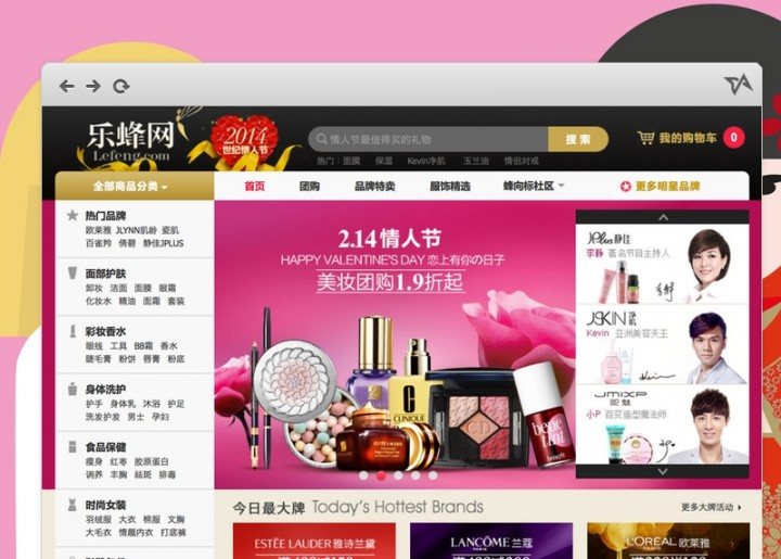VIPShop pays $112 million for controlling stake in cosmetics e-store