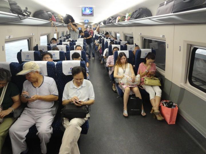 china train cny smartphone mobile