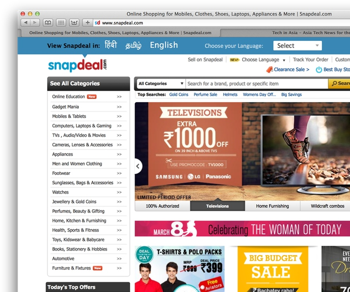 Ebay leads $134 million investment in Indian e-store Snapdeal
