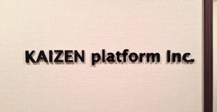 kaizen-platform