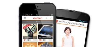 mercari-app-thumb