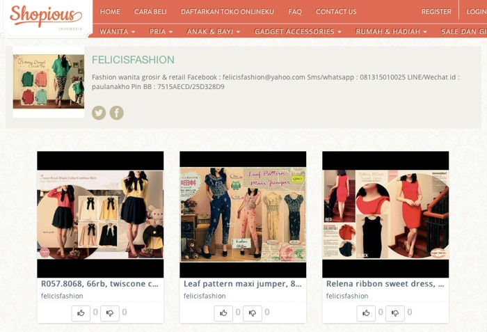 shopious merchant website
