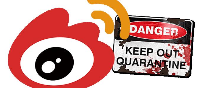 sina weibo quarantine