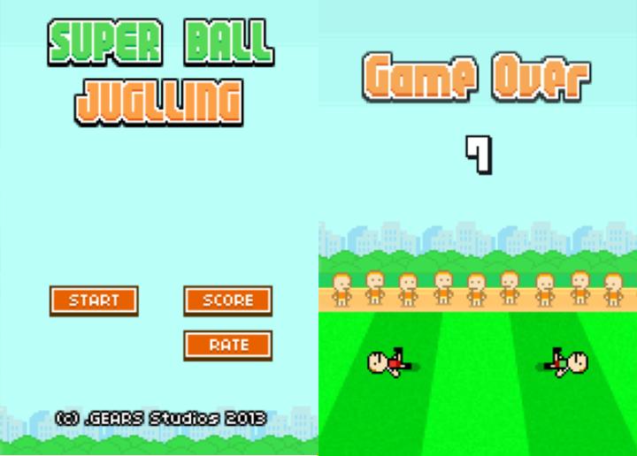 super-ball-juggling