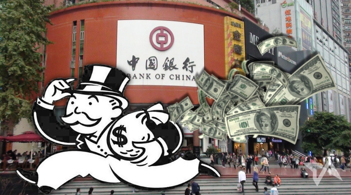 2 of China's web giants want to become banks as China reforms banking industry