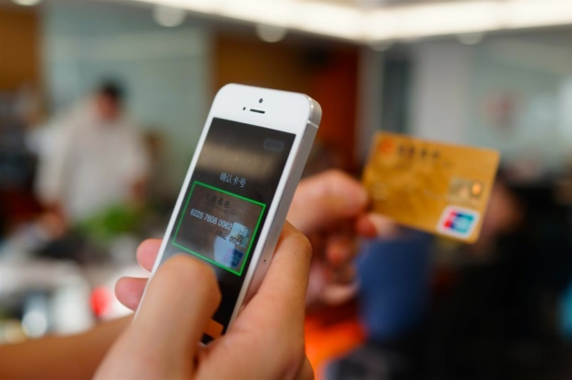 China's central bank considering tough regulations on online payments