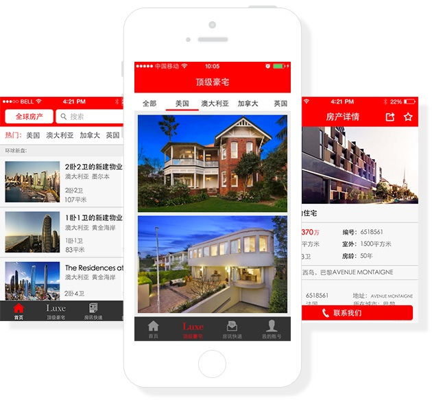 As Chinese snap up more overseas property, Juwai grows to 1.5 million active users