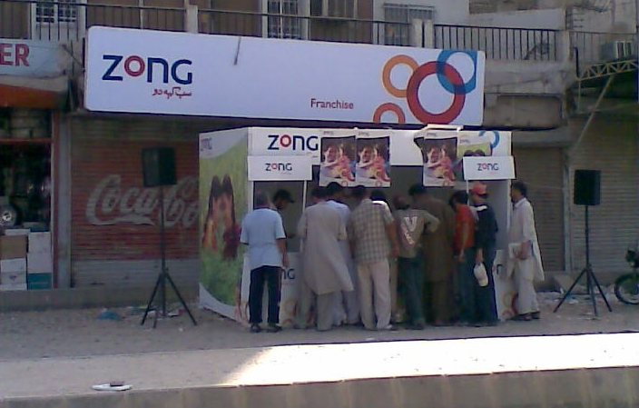 China Mobile's telco in Pakistan reaches new milestone with 25 million subscribers