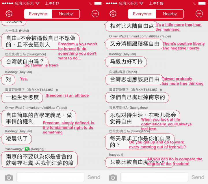 FireChat, Taiwan's Sunflower Movement, And The Great Firewall