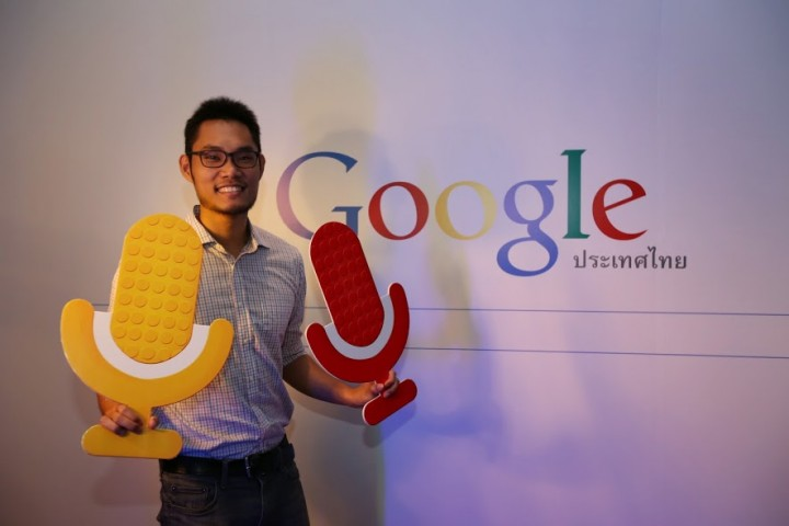 Google voice in thai