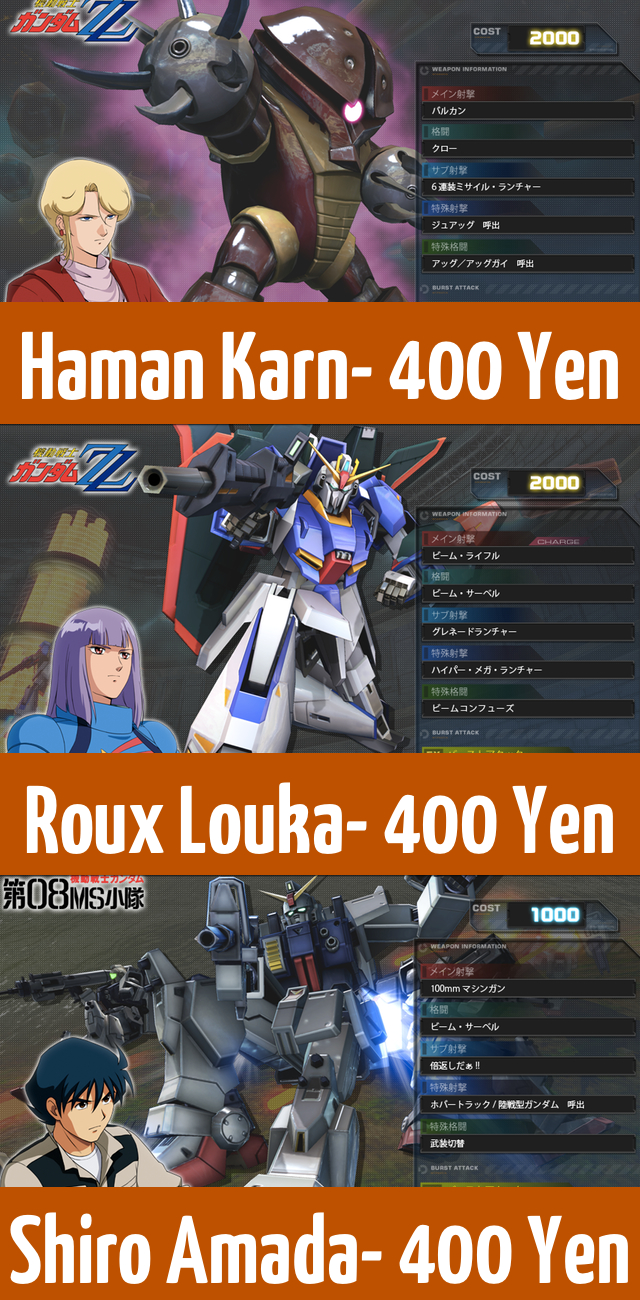 mobile suit gundam extreme vs full boost pc download