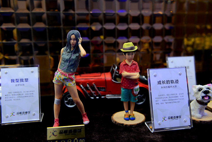 3D printing people in China