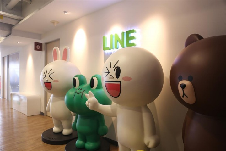 Line Bangkok Office