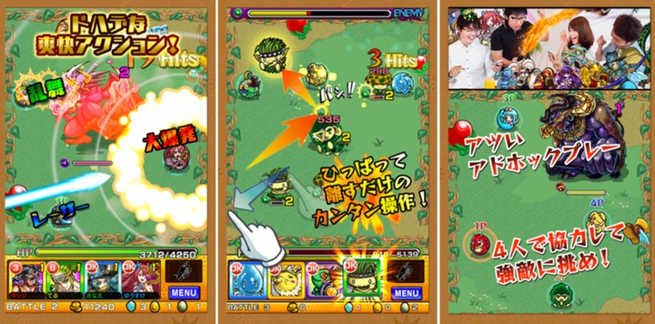 How one game saved 'Japan's Facebook' from the brink