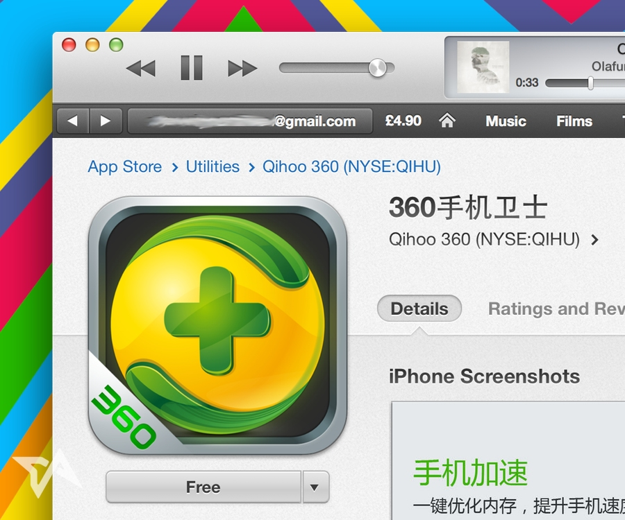 Qihoo apps return to iOS App Store after lengthy ban