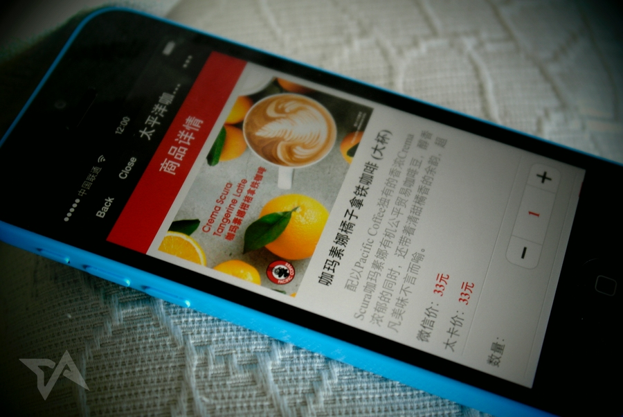 You can now pay for your coffee inside WeChat as brands get permission to do purchases in the app