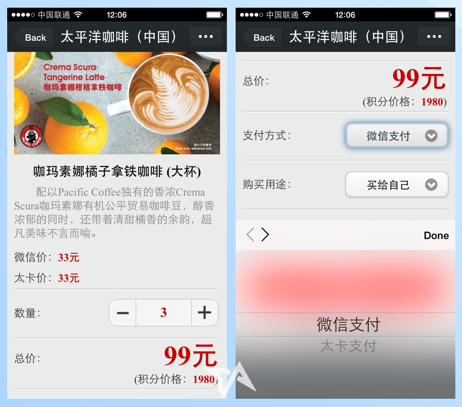 Starting today, Chinese consumers will be able to buy almost anything inside WeChat