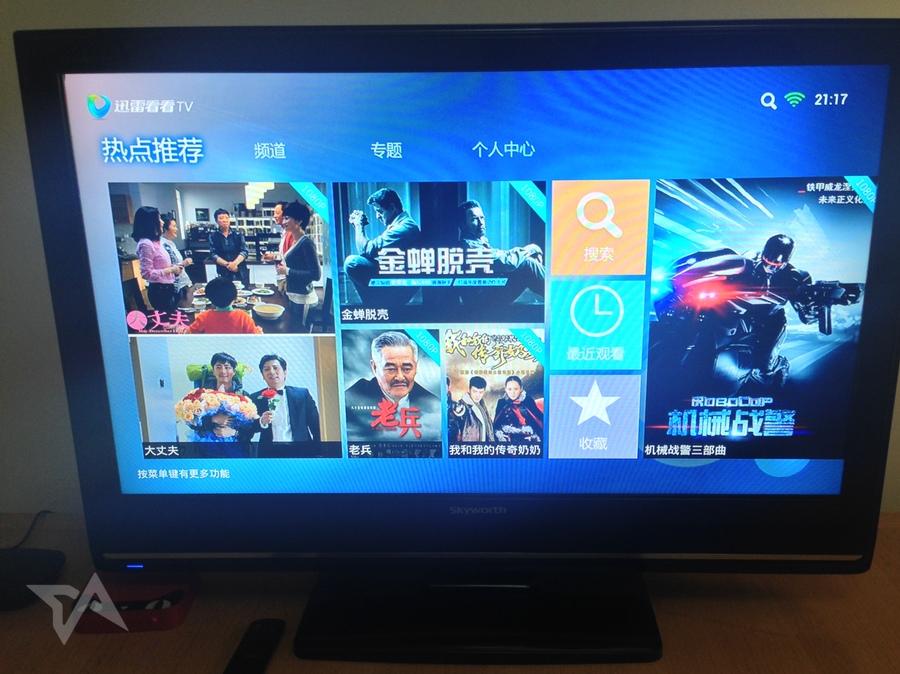 Xunlei's smart TV app for video streaming