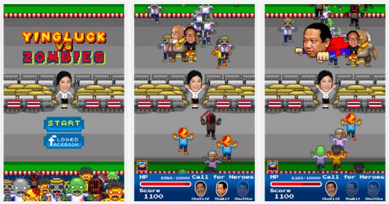 Yingluck VS Zombies game