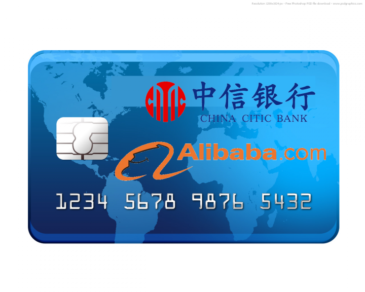 Alibaba will hand out 1 million virtual credit cards next week