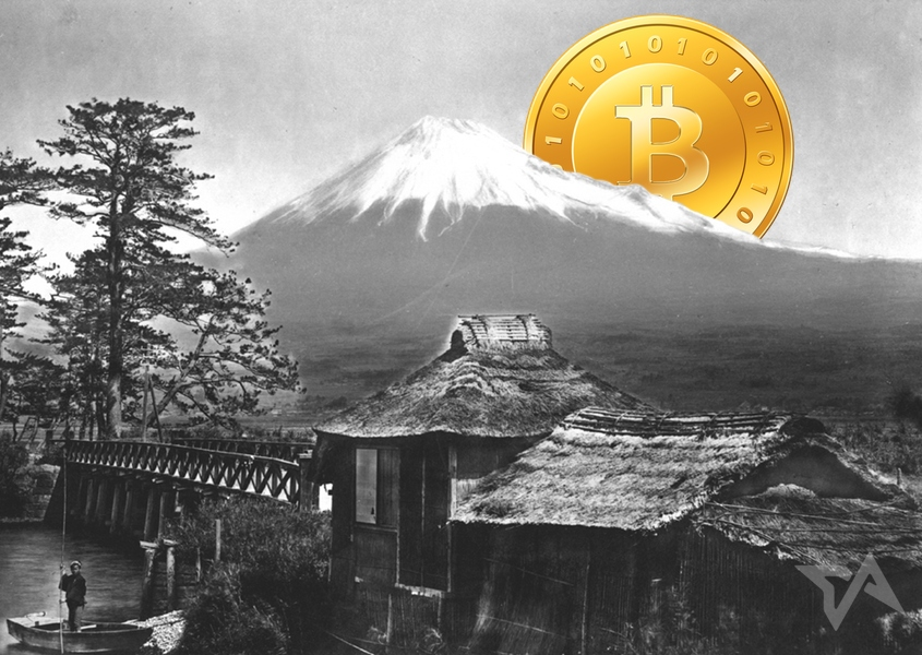 Japan rules on bitcoin, says it's not a currency