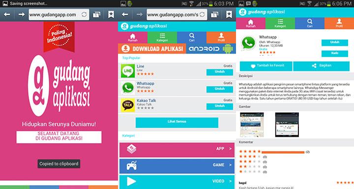 gudang-app-screenshot