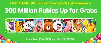 line game 300 million
