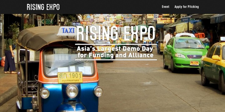 rising-expo-cyberagent-ventures