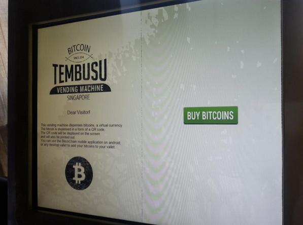 tembusu terminals bitcoin atm vending machine