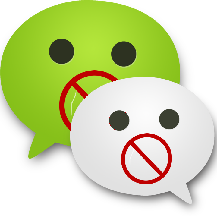 wechat censored