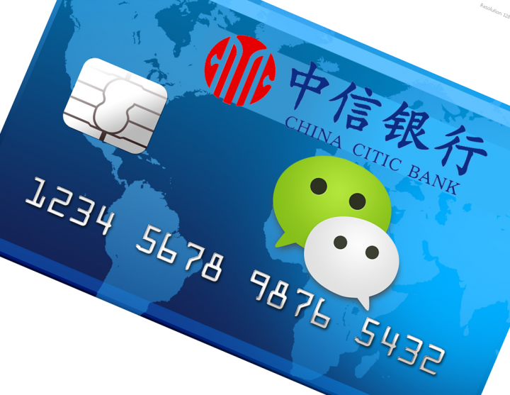 wechat tencent credit card