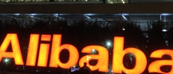 Alibaba thumbnail - logo