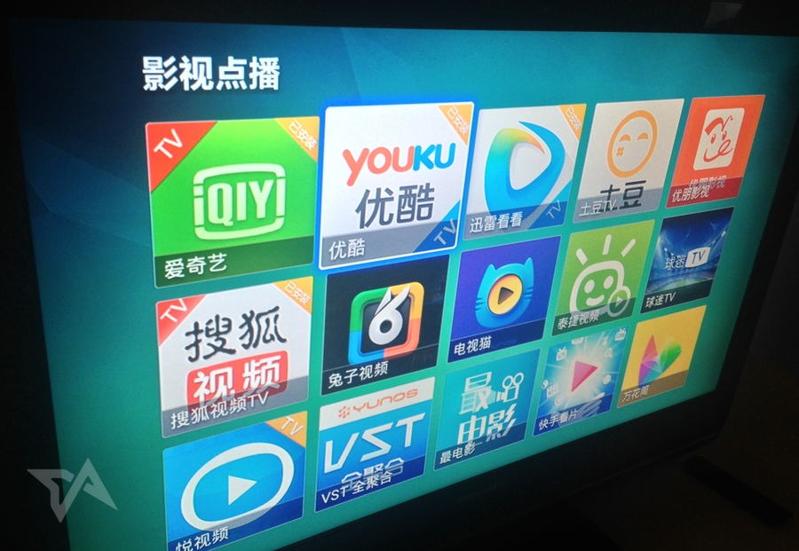 China smart TV apps by video streamin sites