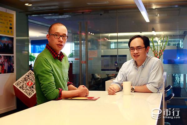 China startup China startup Bihang makes Bibao bitcoin wallet app