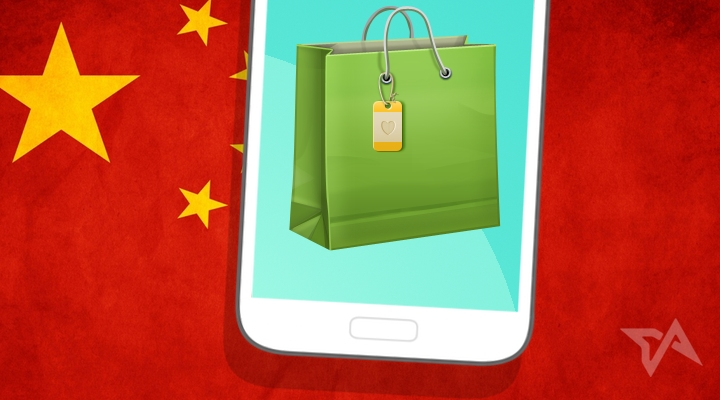 China's mobile commerce spending to surpass $50 billion in 2014, nearly double last year's total