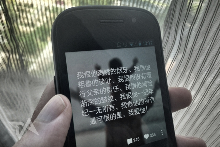 Secret clone made in China cleans up its act, changes name, set to relaunch with fresh UI