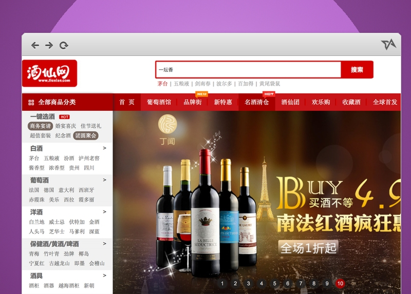 Chinese wine estore Jiuxian uncorks $70 million in funding