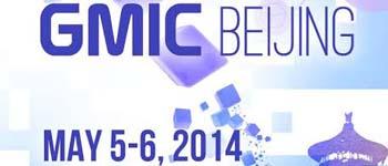 GMIC-2014-thumb