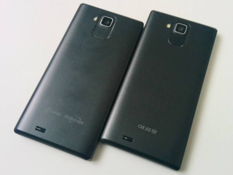 It turns out that North Korea's homegrown smartphone is made in China